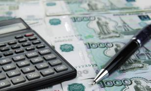 Как составить семейный бюджет