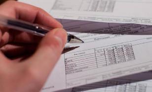 Повышение тарифов ЖКХ ведет к выводу капиталов из России - мнение