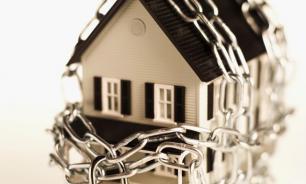 Центробанк советует банкам после изъятия жилья считать погашенным долг по ипотеке