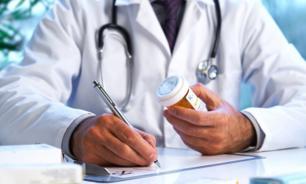Специалисты установили симптомы, сигнализирующие о раке