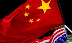 """""""Жэньминь жибао"""": Китай не хочет воевать с Америкой"""