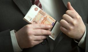Психологи: деньги не являются главной ценностью для коррупционеров