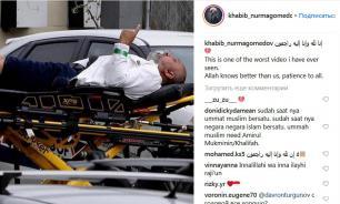 Нурмагомедов прокомментировал стрельбу в мечети в Новой Зеландии