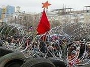 Новороссия наносит ответный удар