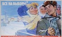 Итоги 9 сентября: Кремль проиграл региональные выборы