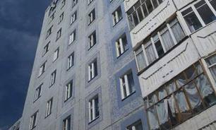 Как формируются цены на вторичном рынке недвижимости?