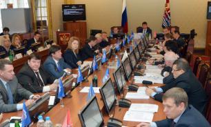 Бюджет Ивановской области принят в первом чтении