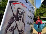 Сирию отстранили от денег Исламского банка