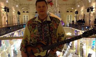 """Скончался бас-гитарист группы """"Любэ"""""""