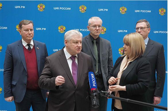 К 2021 году в России появится Избирательный кодекс