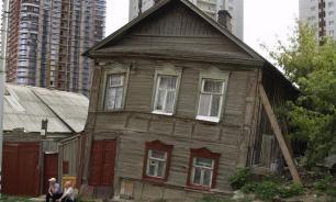 Аварийный дом: порядок и очередность расселения