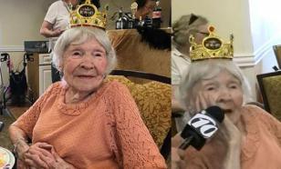 105-летняя американка поделилась секретом своего долголетия