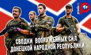 Бежавший криминалист рассказал о гибели людей в одесском Доме профсоюзов