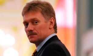 В Кремле прокомментировали идею вернуть Россию в G8