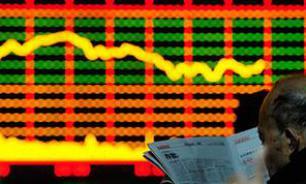 Moody's: Экономика России находится в рецессии