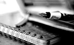Найдены дневники отшельника с перевала Дятлова