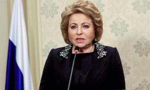 Матвиенко рассказала о грядущих отставках губернаторов