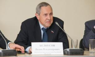 Следственный комитет России просит суд арестовать депутата Вадима Белоусова