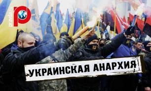 Заманчивое предложение: Украинская анархия станет диктатурой?