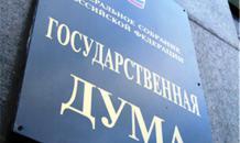 Депутаты ввели налог для самозанятых россиян