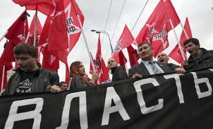Мэр-единорос запретил первомайское шествие коммунистов в Туле