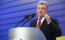 Порошенко заявил об окончательной победе Киева в войне