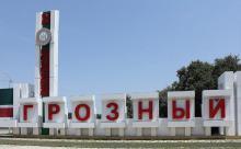Жителям Чечни списали все долги за газ из-за угрозы протестов