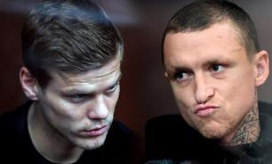 """Кокорин и Мамаев попадут в """"режимные"""" колонии"""