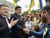 Чего вожделеет одессит Саакашвили