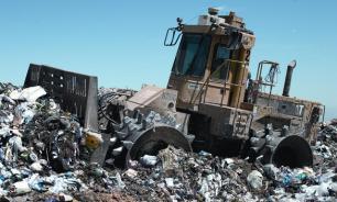 Опасные для окружающей среды свалки будут рекультивировать