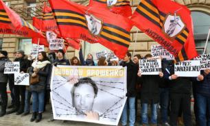 """""""Антимайдан"""" потребовал от США прекратить издевательства над летчиком Ярошенко"""