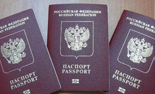 Россия даст гражданство родившимся в СССР