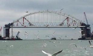 В Киеве рассказали о мосте между украинскими Крымом и Кубанью
