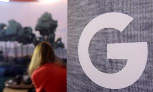 Сенаторы призвали россиян бойкотировать Google
