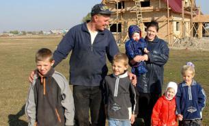 Многодетным семьям добавят льгот на покупку жилья и создание ферм