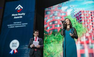 Более 100 жилых комплексов номинированы на Move Realty Awards 2019