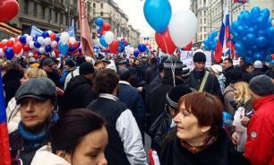 """В акции """"Мы едины!"""" в Москве участвуют 80 тысяч человек"""