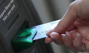 Всемирное бюро кредитных историй признало утечку данных 143 миллионов клиентов