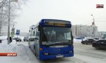 В Сургуте кондуктор высадил из автобуса школьницу-инвалида из-за отсутствия сдачи