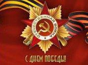1941-1945. Из блокнота рядового Котова