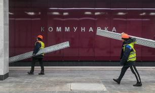 Китайская компания начала строительство участка Коммунарской линии метро