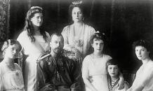 Главная тайна расстрела Романовых не раскрыта