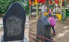 На детской площадке в Самаре нашли памятник криминальному авторитету