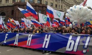"""Лидеры партий возглавили шествие """"Мы едины!"""" в Москве"""