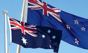Новая Зеландия обвинила Австралию в краже государственного флага