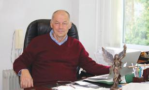 """Владимир Кекелидзе: """"Мгновение рождения Вселенной"""""""