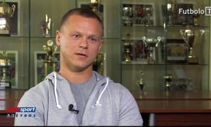 Литовский футболист Римкявичус покончил жизнь самоубийством