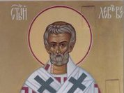 Папа Римский – защитник православия