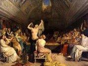 Пошли в баню эти древние римляне...
