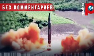"""Запуск межконтинентальной баллистической ракеты """"Хвансон-14"""" (видео)"""